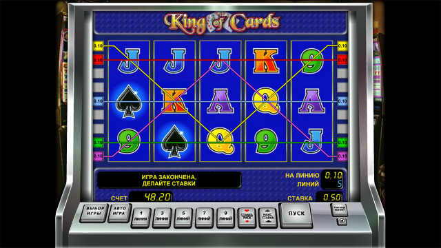 Характеристики слота King Of Cards 5