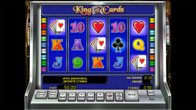 Характеристики слота King Of Cards 1