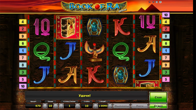 Бонусная игра Book Of Ra Deluxe 10