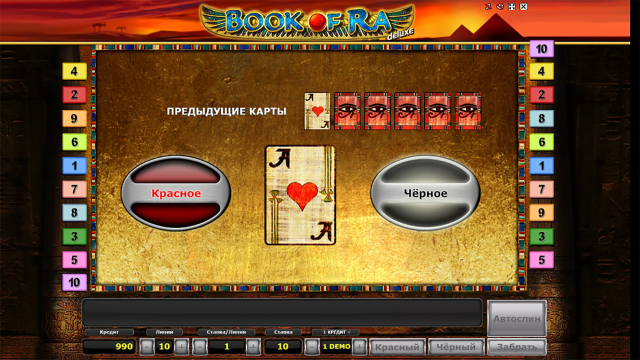 Бонусная игра Book Of Ra Deluxe 7