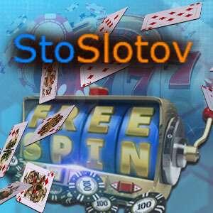 играть в игровые автоматы на деньги в вулкан казино на деньги